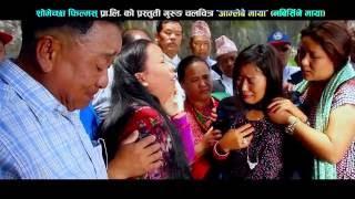 New Gurung Movie Song 2016_Karma Kya_Full HD
