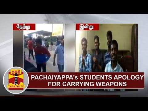Xxx Mp4 Pachaiyappa S College Students Apology For Carrying Weapons On Suburban Train In Chennai 3gp Sex