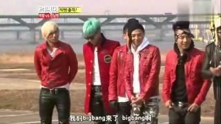 ◆中字◆Running man Bigbang ■上■ part 1