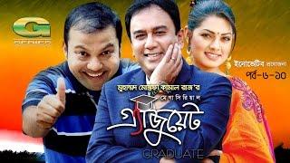 Graduate | Drama | Episode 6 - 10 | Zahid Hasan | Tisha | Hasan Masood