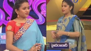 Star Mahila | 17th January 2017| Full Episode | ETV Telugu