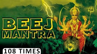 Beej Mantra 108 Jaap | Goddess Durga | Devotional