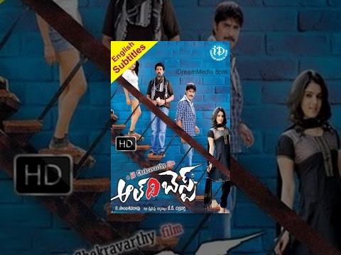 All The Best Telugu Full Movie || Srikanth, Lucky Sharma || J D Chakravarthy || Hemachandra