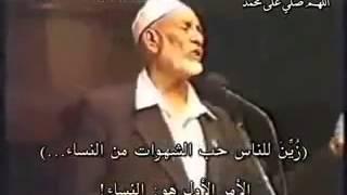أحمد ديدات | الحجاب في الإسلام رد قوي على مسيحيه