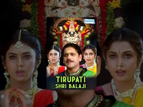 Xxx Mp4 Tirupati Shree Balaji Hindi Dubbed Movie 2006 Nagarjuna Ramya Krishnan Popular Dubbed Film 3gp Sex