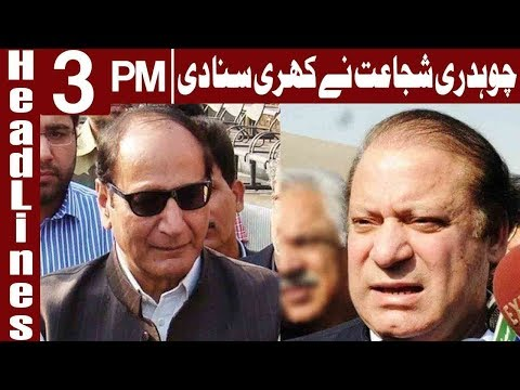 Ch Shujaat's Reaction on PM Meeting With CJP - Headlines 3 PM - 31 March 2018 - Express News