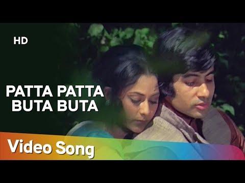 Xxx Mp4 Patta Patta Boota Boota Amitabh Bachchan Jaya Bahaduri Ek Nazar Lata Rafi Hindi Songs 3gp Sex