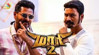 Wow! Dhanush & PrabhuDeva Join Hands in Maari 2 | Hot Tamil Cinema News