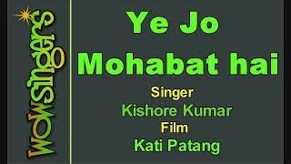 Ye Jo Mohabat Hai - Hindi Karaoke - Wow Singrs