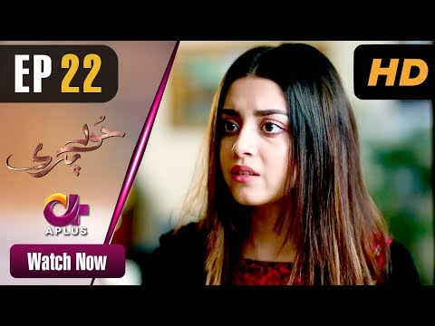 Xxx Mp4 Pakistani Drama Hoor Pari Episode 22 Aplus Dramas Alizeh Shah Ammara Butt Usman Butt 3gp Sex