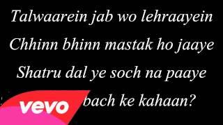 Mamta Se Bhari Lyrics Baahubali