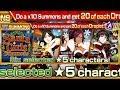 Download Video Download Bleach Brave Souls : Summons Natal Fora do Natal ! Vale a Pena? Sorteio Dangai!!! 3GP MP4 FLV