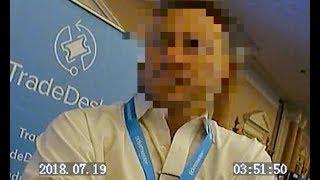 Undercover footage at Ticketmaster's Las Vegas Ticket Summit