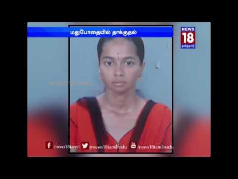 Karur College Girl Murdered, Alumni Arrested | News18 Tamil Nadu