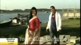 Car Chokhery Milon Full Video Song Valobasha Simahin Ft 2C Milon   Porimoni 720p  BDmusic25 Info