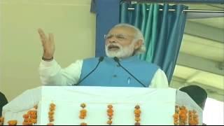 PM Shri Narendra Modi's address at the launch of Gram Uday Se Bharat Uday Abhiyaan in Madhya Pradesh
