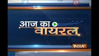 Aaj Ka Viral: China targets Indian bunkers killing 158 soldiers