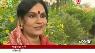 Mofiz B,Sc Interview I Chanchal Chawdhury, Shanaj Khushi I Directed by DIPU HAZRA I Official