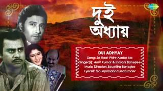 Se Raat Phire Aasbe Na | Dui Adhyay | Bengali Movie Song | Shamit Bhanja,  Rajeswari Roychowdhury