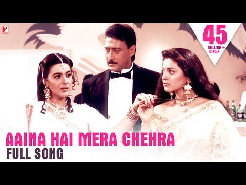 Xxx Mp4 Aaina Hai Mera Chehra Full Song Aaina Jackie Juhi Asha Bhosle Lata Mangeshkar Suresh Wadkar 3gp Sex