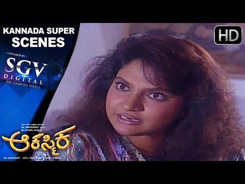 Dr.Rajkumar First Entry Kannada Scenes | Aakasmika Kannada Movie  | Kannada Scenes | Madhavi, Geetha