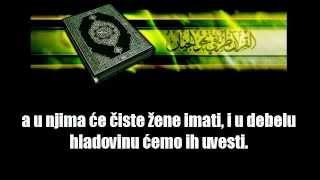 4. Sura An Nisa - Mishary Al-Afasy (Prijevod na bosanski jezik)