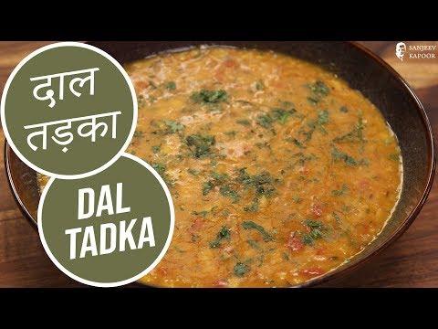 Dal Tadka | Indian Recipes | Sanjeev Kapoor Khazana