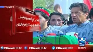 Address of Imran Khan in PTI rally in Dera Ismail Khan