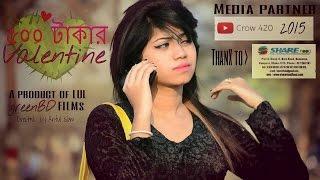 BD Short film