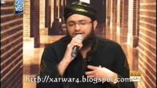 Kab Gunaho Se Kinara Mai  Karooga - Tahir Qadri