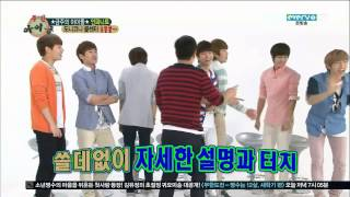 [ENG SUB] 130501 Weekly Idol Infinite part 2