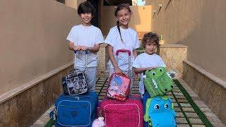أول أيام المدرسة ليوسف!