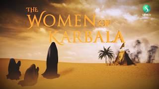 Episode 1; Lady Laila & Lady Umme Farwa