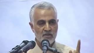 سردار سلیمانی خطاب به رییس جمهور آمریکا:هیچ غلطی نکردید