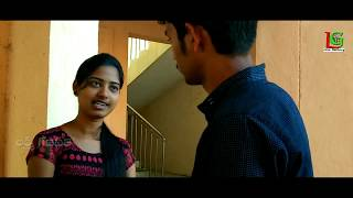ధరణ || Dharana || Short Film