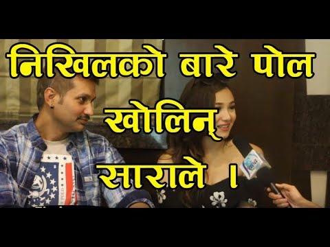 निखिलकाे बारेमा पाेल खाेलिन् साराले || Sara Speak About Nikhil In Pinjada Back Again