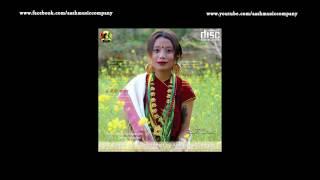 Aama # Abhilasha Syangbo# Lyrical Video 2017