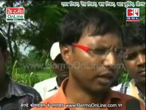 15 09 2012   Wild elephant made violence in villages   Kasmar   Bermo Koylanchal