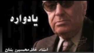 ▶ Elahe Naz - Banan -- الهه ناز - بنان