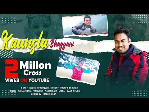Xxx Mp4 Kaunsla Bhagyani कौन्सला भग्यानी Latest Garhwali HD Video 2017 Ll Dhanraj Ll Ll Saaz Studio 3gp Sex