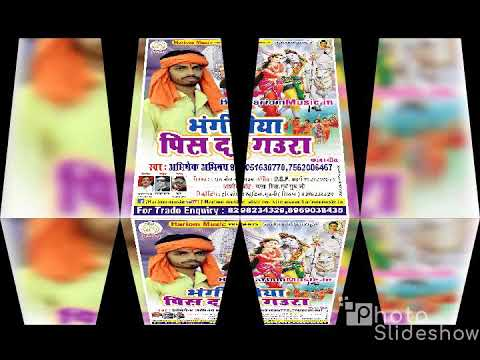 Xxx Mp4 Tampu Se Chle K Ba Devaghar Ho Abhishek Abhinay 2018 Bolbam Song 3gp Sex