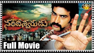 Nandeeshwarudu Telugu Full Length Movie || Taraka Ratna, Jagapathi Babu, Sheena