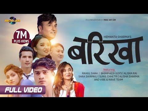 Xxx Mp4 BARIKHA Hemant Sharma Official Music Video By Rahul Shah VIBE WAVE 3gp Sex