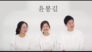 한국의 역사를 일본, 중국은 어떻게 배울까?