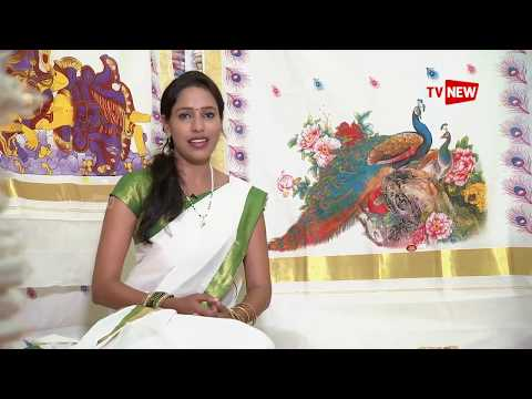 Introducing Hand loom Units of kuthampully - Make in Kerala | Tv New