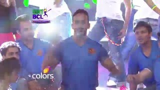 Chandigarh Cubs perform on Aa Dekhe Zara for Frooti BCL