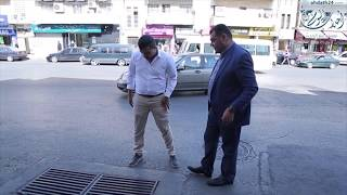 احداث اليوم ترافق محمد رسمي القيسي في صويلح