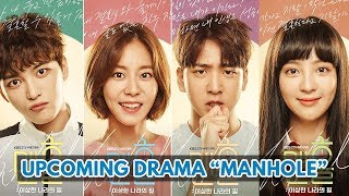 Upcoming Drama Manhole 2017 - Kim Jaejoong & UEE