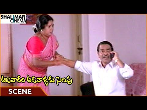 Xxx Mp4 Aadivaram Adavallaku Selavu Kondavalasa Torturing Telangana Sakuntala Sivaji Shalimarcinema 3gp Sex