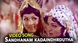 Kamal Hassan & Jayabharathi || Sandhanam kadaindhrdutha Video Song || Alavudinum Arbutha Vilakkum Ta